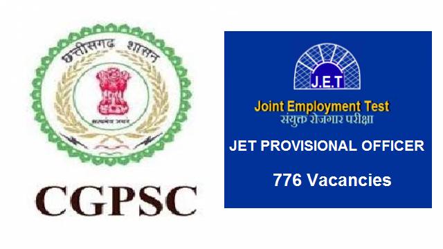 CGPSC Civil Judge recruitment