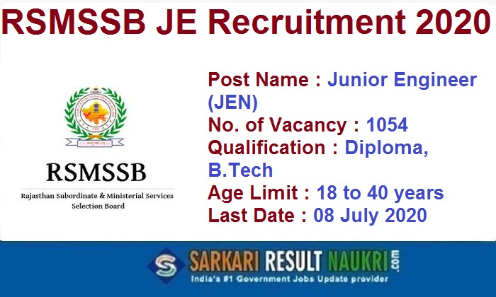 RSMSSB JE Recruitment 2020
