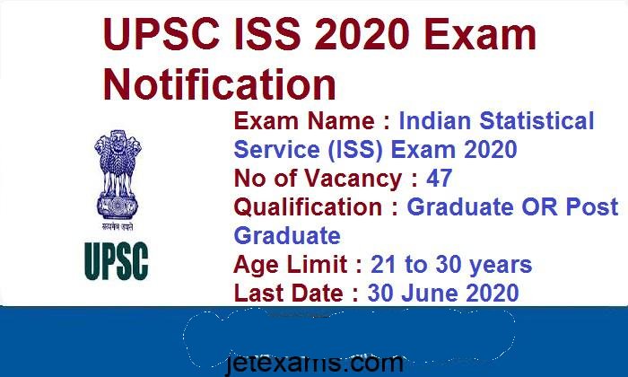 UPSC ISS exam notification